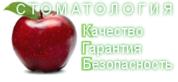 Стоматология КГБ