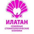 """Стоматологическая клиника """"Илатан"""""""