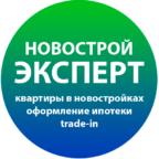 """Агентство недвижимости """"Новострой-эксперт"""""""