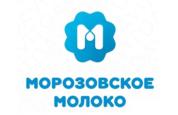 Производитель молочной продукции «Морозовское молоко»