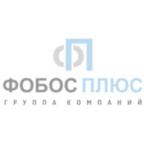 """Натяжные и подвесные потолки, декоративные покрытия""""Фобос плюс"""""""