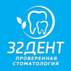 """Стоматологическая клиника """"32 Дент"""""""