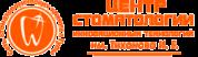 Центр Стоматологии инновационных технологий им. Тихонова И. Е.