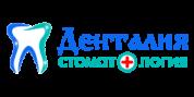 """Стоматологическая клиника """"Денталия"""""""