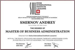 swiss international institute lausanne сайт